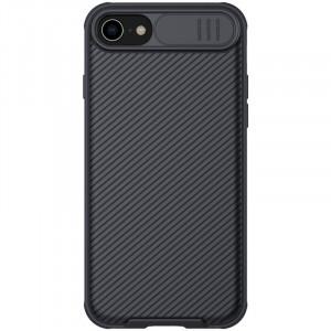Nillkin CamShield Pro Zadní Kryt pro iPhone 7 / 8 / SE (2020) Black