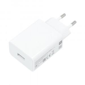 Xiaomi Cestovní Nabíječka Quick Charge 18W MDY-10-EF 3A USB White (Bulk)