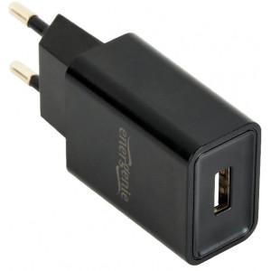 ENERGENIE EG-UC2A-03 Energenie univerzální USB nabíječka 2.1A, černá