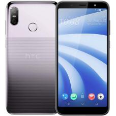 HTC U12 life 64GB Dual SIM Twilight Purple