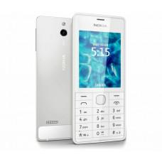 Nokia 515 Single SIM White