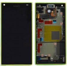 LCD Displej + Dotykové sklo Sony Xperia Z5 Compact E5803 Yellow - originál (bulk)