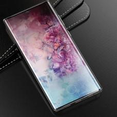 USAMS BH554 Tvrzené Sklo Full Cover 0.33mm pro Samsung N970 Galaxy Note10