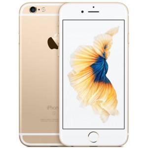 Apple iPhone 6S Plus 16GB gold - nový kus z reklamace - záruka 1 rok
