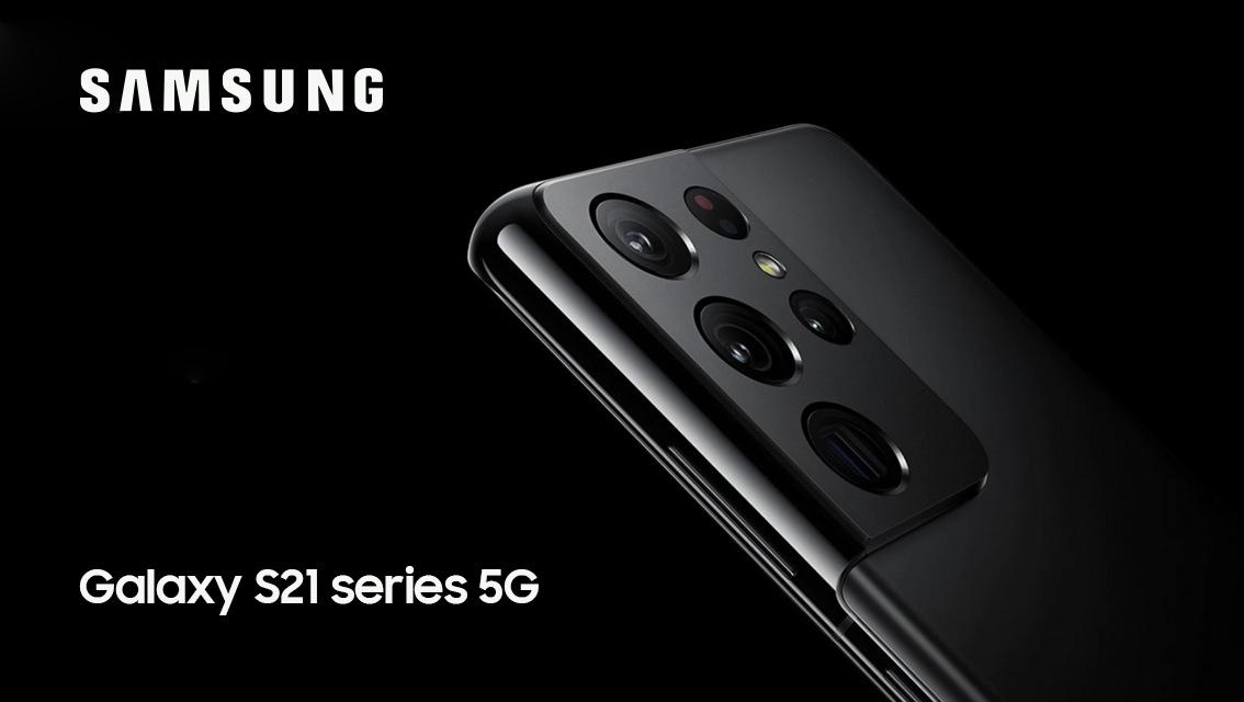 Samsung Galaxy S21 | S21+ 5G seria