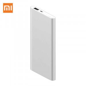 Xiaomi PLM10ZM Mi PowerBank 2 5000mAh Silver (EU Blister)
